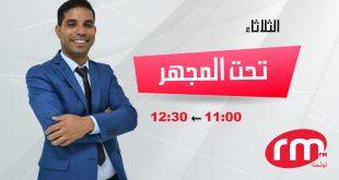 abwab-maftouha2