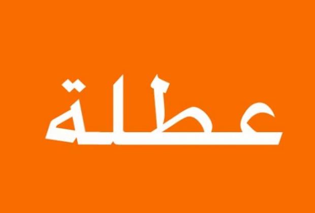 sans-titre-1