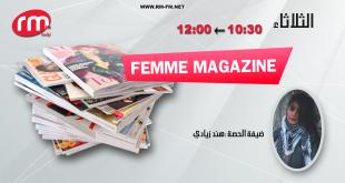 femme-magazin