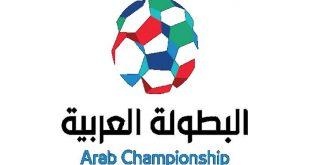 championnat-arabe_10