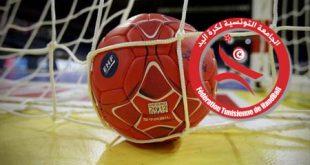 federation_handball801