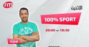 100-sport-