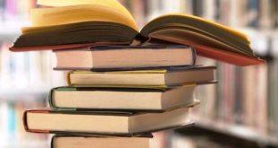Βιβλία-1021x571