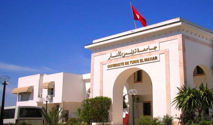 université-tunis-el-manar