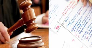 القضاء و حجب الاعدادpng