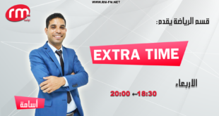 extra-time-1-1-2