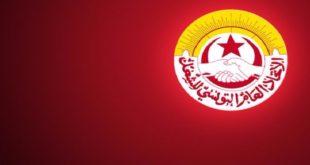 اتحاد الشغل التونسي