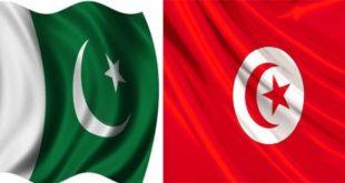 تونس و باكيستان