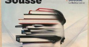 2018معرض الكتاب