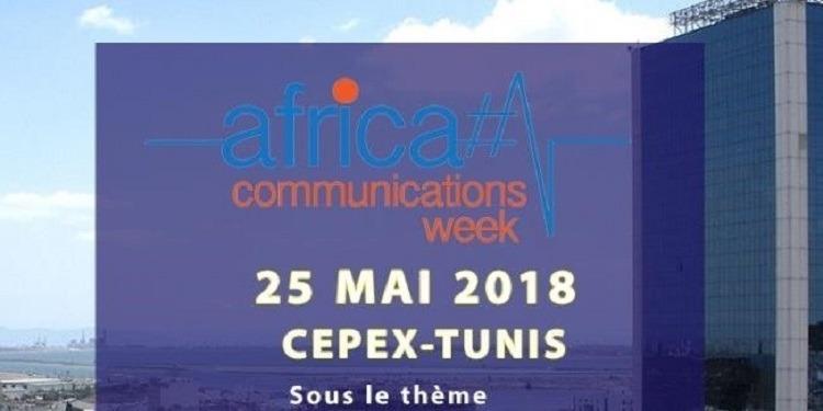 الأسبوع الافريقي للاتصالات