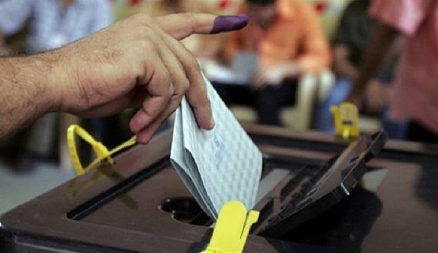 انتخابات عراقية
