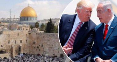 ترامب و القدس