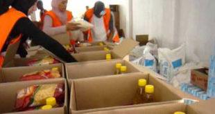 مساعدات رمضان