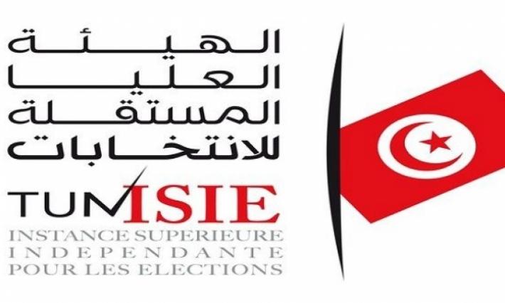 هيئة الانتخابات 2018