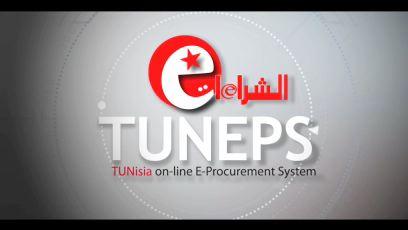 tuneps-2