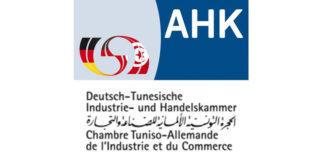 الحجرة الاقتصادية تونس المانيا