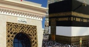 الحج ووزارة الشؤون الدينية