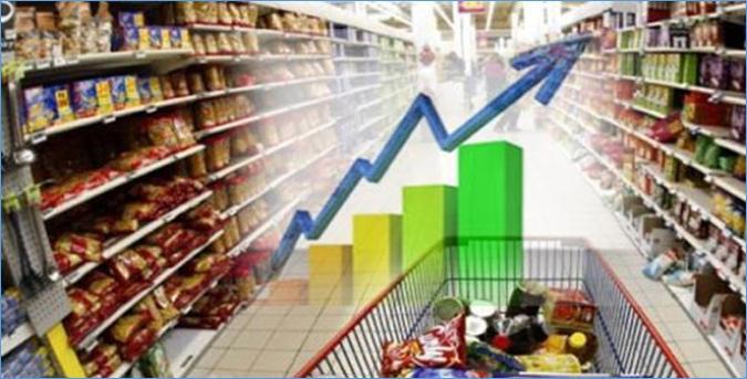 تحسن الميزان التجاري