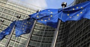 مقر الاتحاد الاوروبي