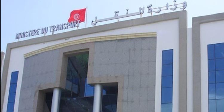 وزارة النقل التونسية