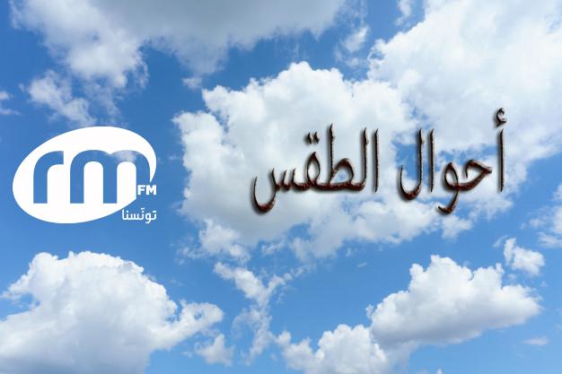 ciel-bleu-avec-fond-de-nuages_1253-GFGDFG
