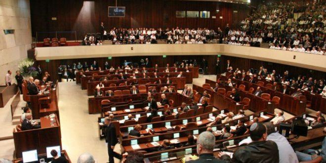 PikiWiki_Israel_7260_Knesset-Room-750x422