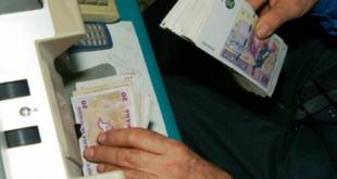 banque-tunis