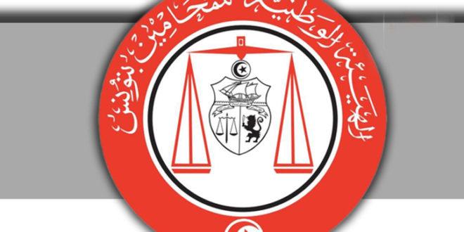 الهيئة-الوطنية-للمحامين